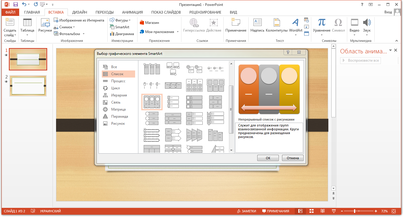 office 2013 powerpoint themes new templates in microsoft powerpoint